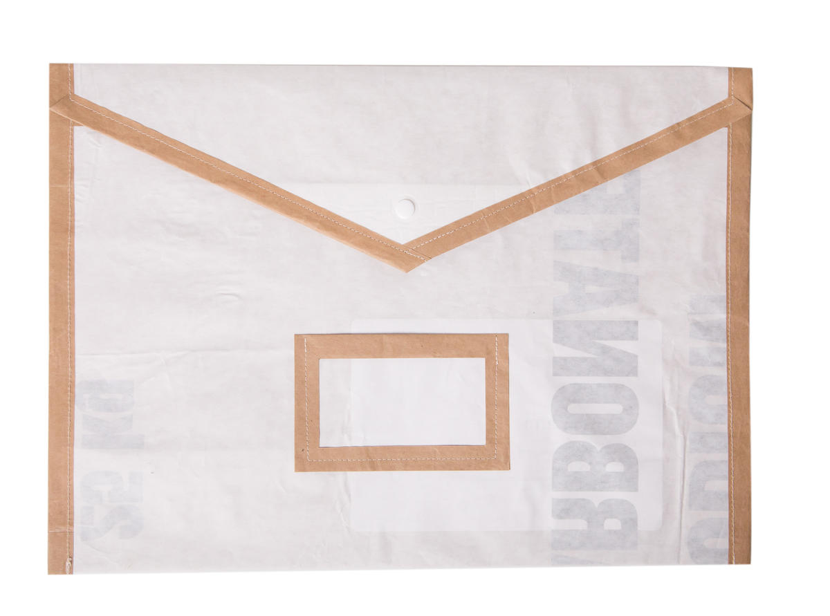 Tierra Verde – Složka papírová na dokumenty A4 – bílá – bezobal 5 ks (Born Again), 5 ks